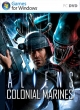 Aliens: Colonial Marines Wiki Guide, PC