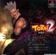 Tobal 2 on PS - Gamewise