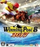 Gamewise Winning Post 8 2017 Wiki Guide, Walkthrough and Cheats