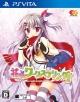 Hanasaki Work Spring! Wiki - Gamewise