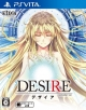 Desire: Remaster Version Wiki - Gamewise