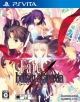 Fate/hollow ataraxia for PSV Walkthrough, FAQs and Guide on Gamewise.co