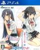 Yahari Game Demo Ore no Seishun Love-Kome wa Machigatteiru. & Zoku: Oatome Set [Gamewise]