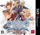 BlazBlue: Continuum Shift II on 3DS - Gamewise