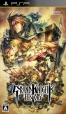 Grand Knights History on PSP - Gamewise