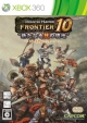 Monster Hunter Frontier Online: Season 10 Wiki on Gamewise.co
